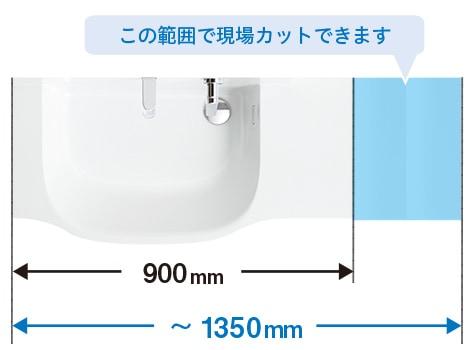 TOTO 洗面化粧台 オクターブスリム 間口対応タイプ