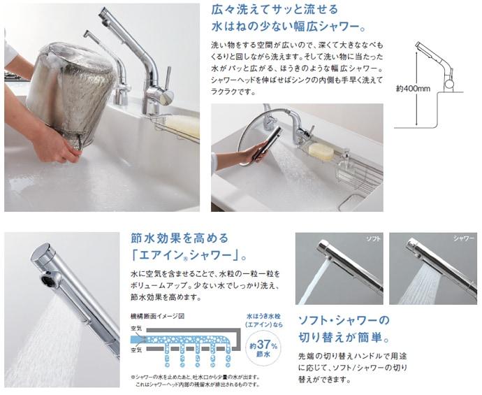 水ほうき水栓 説明1