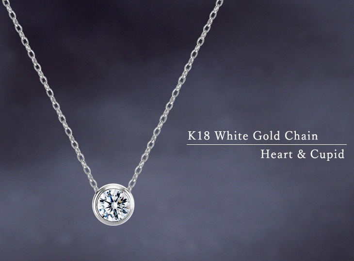 K18ホワイトゴールドチェーン・H&C 0.3ct ベゼルクローバーネックレス