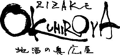 okuhiroya