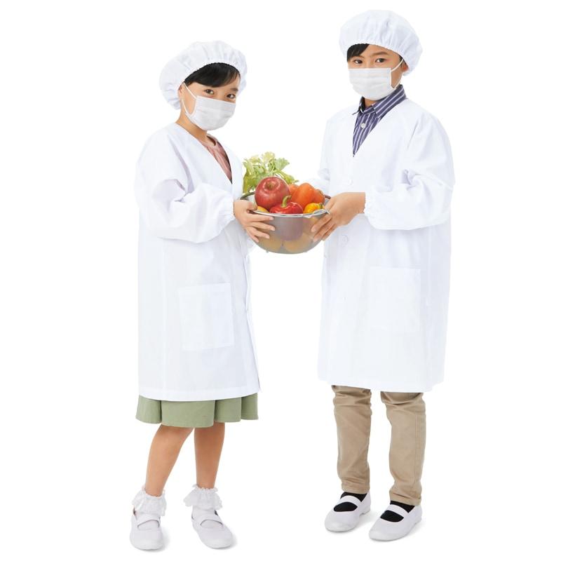子供用給食衣