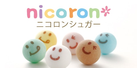 かわいい,おしゃれ,砂糖,角砂糖,デザインシュガー,ニコロン,スマイル