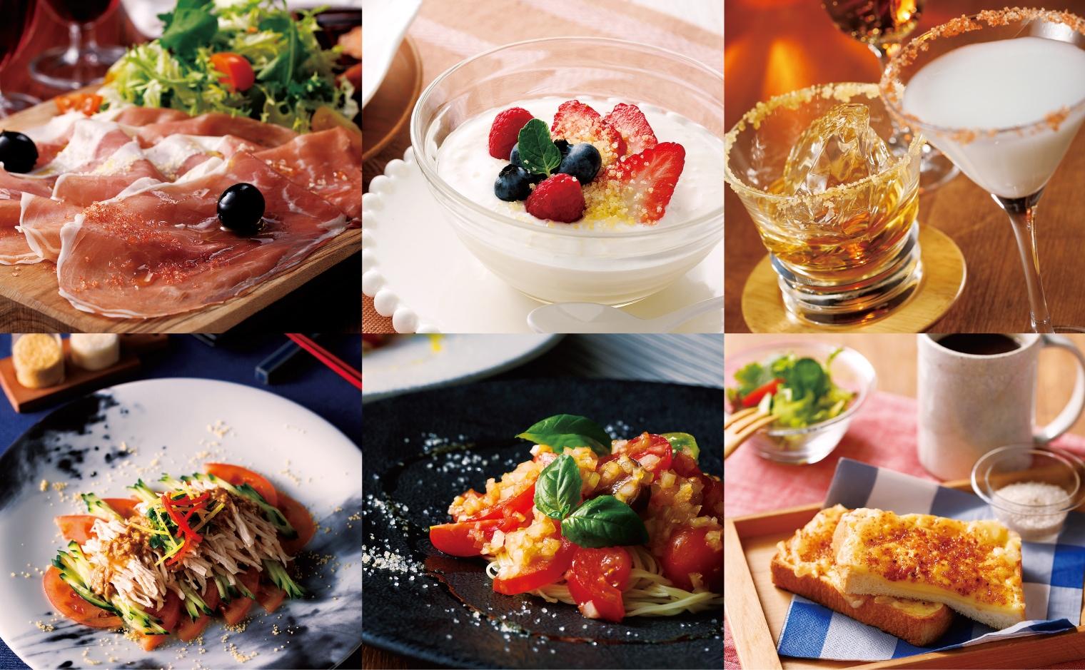 砂糖,高級,味,香り,美味しい,トッピング,コーティング,シュガー,新しい,ジンジャー,シナモン,レモン,マンゴー,カルダモン,チリ
