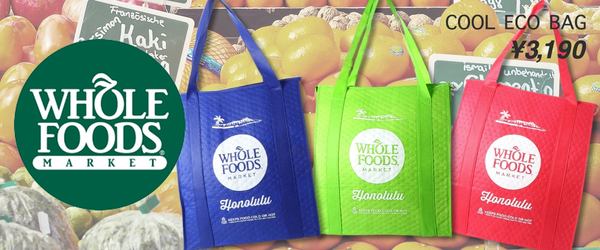WHOLE FOODS MARKET 保冷エコバッグ