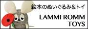 LAMMFRMM TOYS