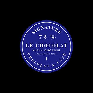 シグネチャー ショコラ & カフェ 75%