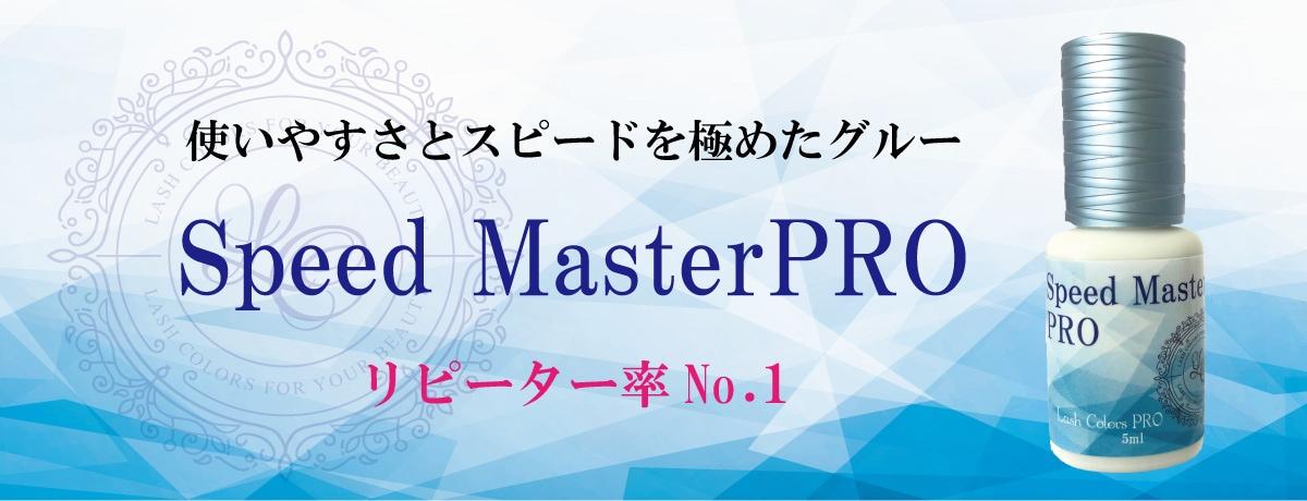 slider01