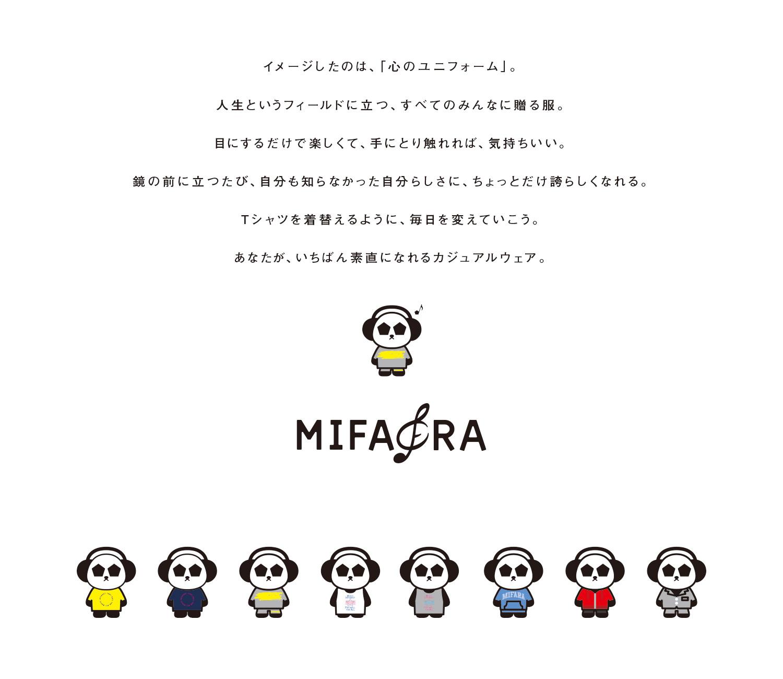 MIFARA