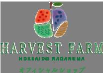 HARVEST FARM HOKKAIDO NAGANUMA