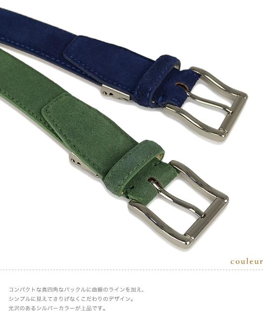 ベロアのカジュアルベルト、グリーン、ブルー、緑、青