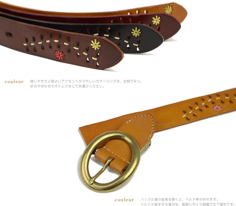 バックル裏の金具を外して、簡単サイズ調整
