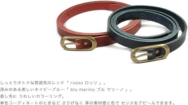 革の素材感と色で、さりげなくセンスをアピール