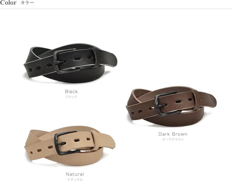 カラー:ブラック、ダークブラウン、ナチュラル