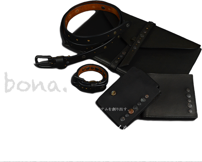 枠に縛られない大人のモードスタイル、bona(ボーナ)