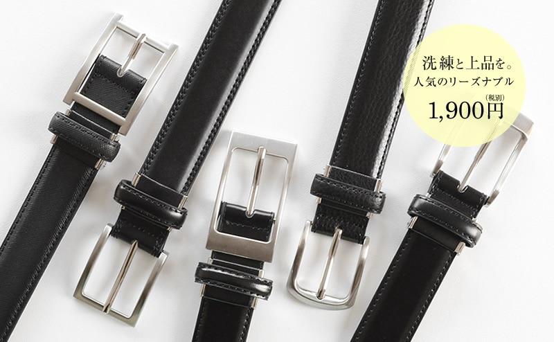 選べる♪5デザイン♪ 1900円