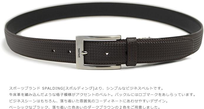 日本製、格子模様がアクセント