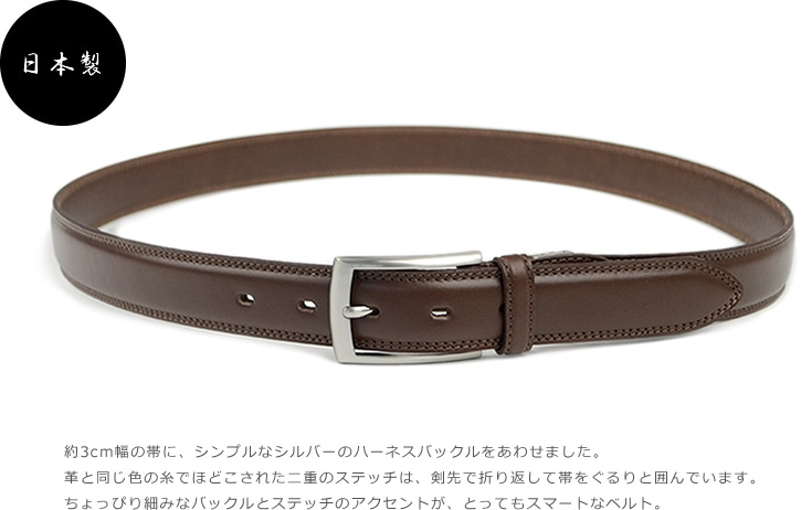 日本製、スマートなデザイン