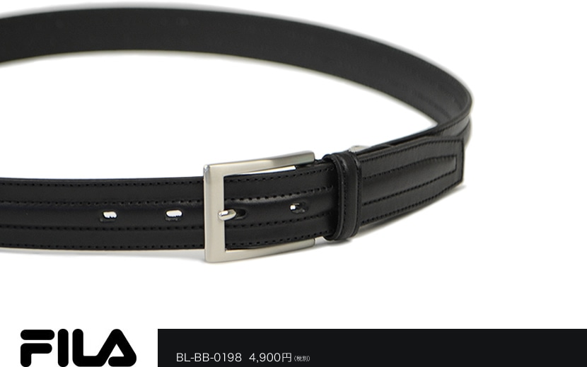 メンズ ビジネスベルト ブランド FILA(フィラ)