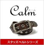 Calm カーム