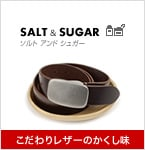 SALT_SUGAR ソルトアンドシュガー