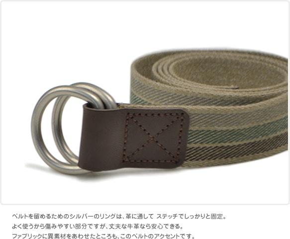 バックル替わりのリングは牛革でしっかりと固定