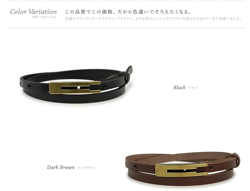 ベルト レディース 本革 細 ブラック ダークブラウン 日本製