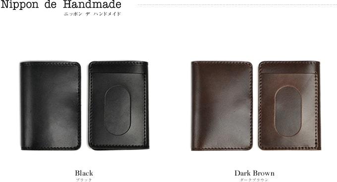 カラー:ブラック、ダークブラウン