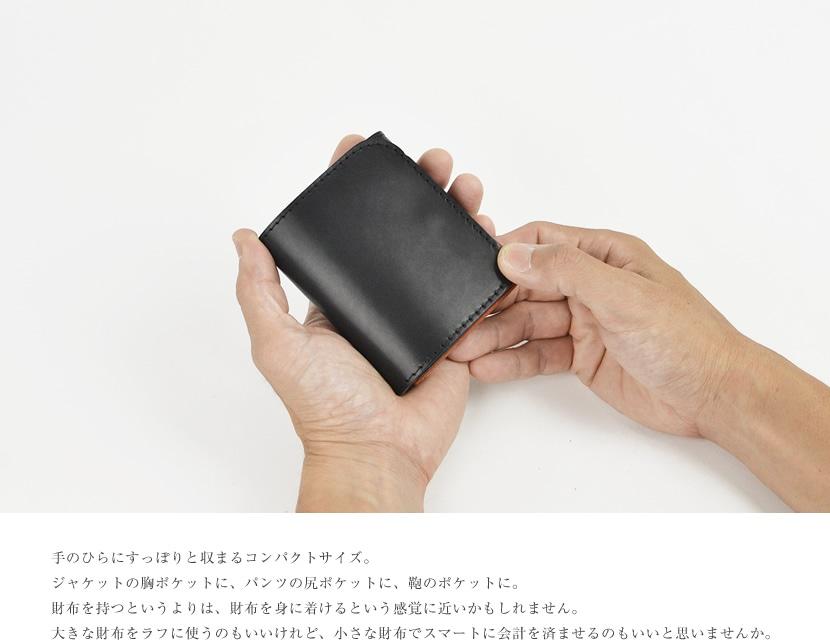 手のひらにすっぽりおさまるコンパクトサイズ