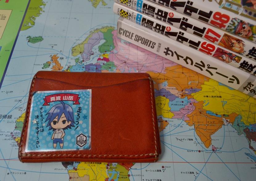 BL-PT-0031 小さい財布 レッドブラウン