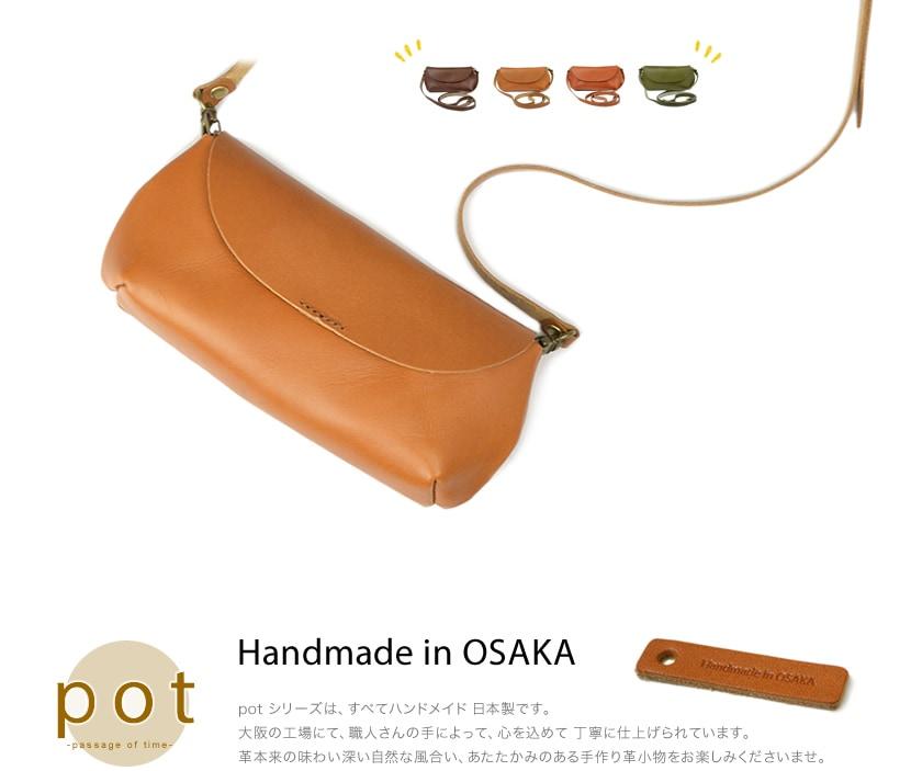 Handmade in OSAKA