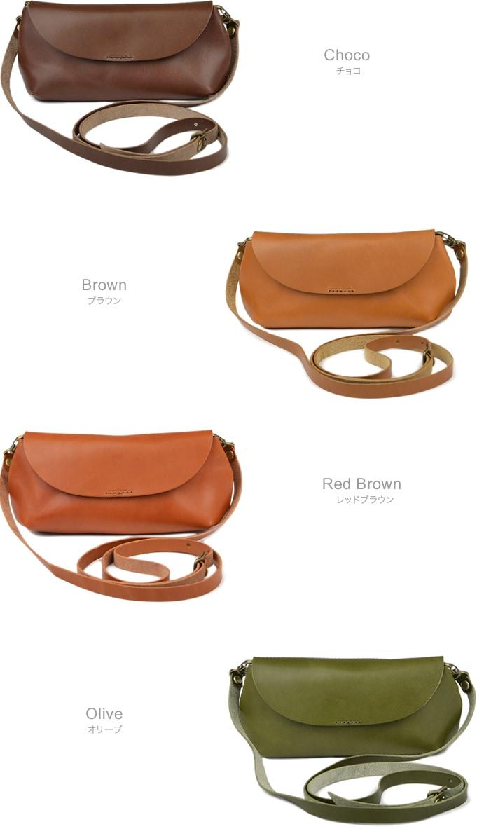 カラーバリエーション:チョコ、ブラウン、レッドブラウン、オリーブ