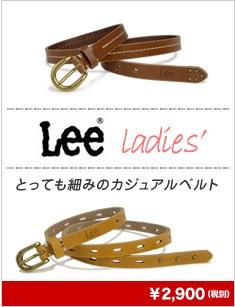 Lee - リー - レディースベルト