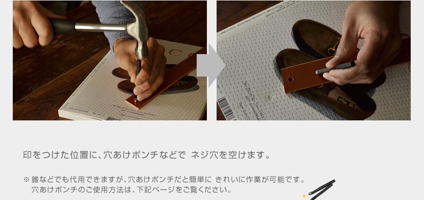 ベルトを短くカットすることで、サイズを簡単に調整することができます。