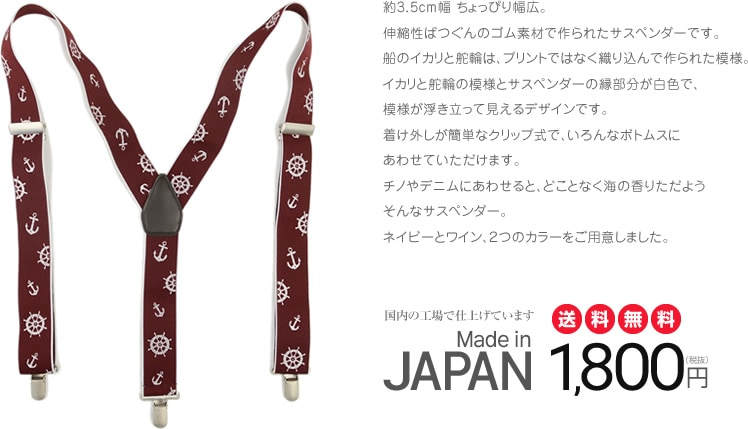 送料無料 1,800円
