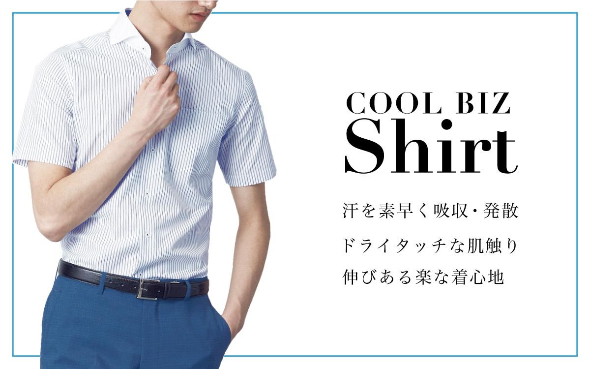 BIZシャツ