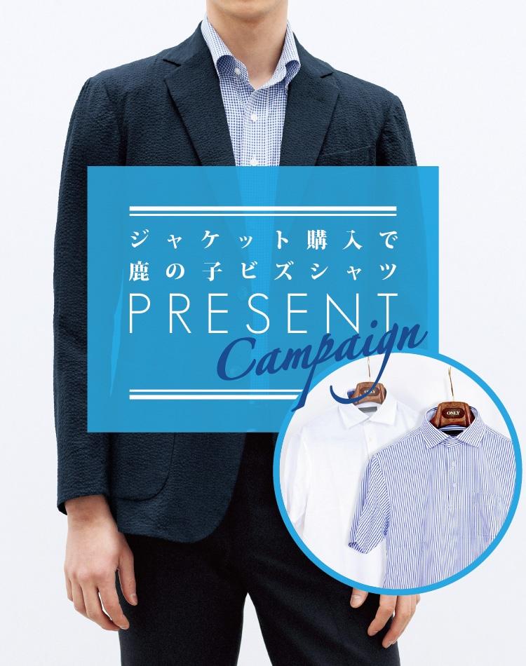 BIZシャツプレゼント