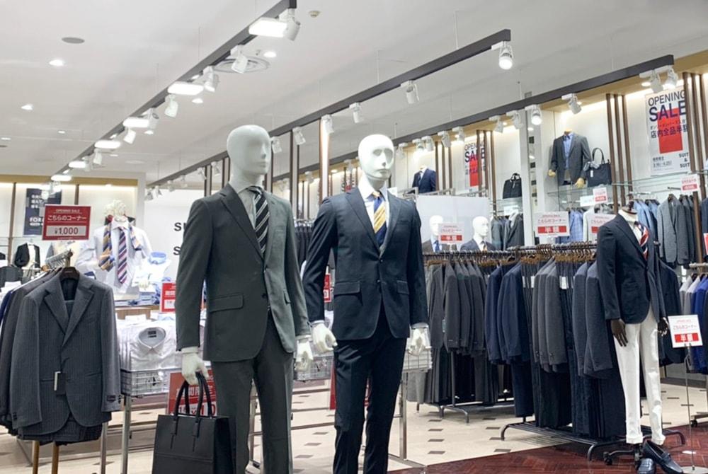 スーツ&スーツ イオンタウンふじみ野店