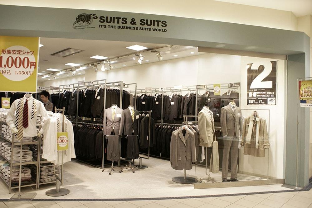 スーツ&スーツ イオン東大阪店