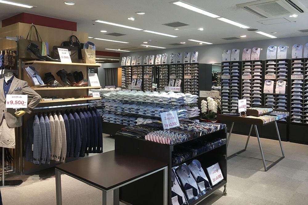 スーツ&スーツ 肥後橋店