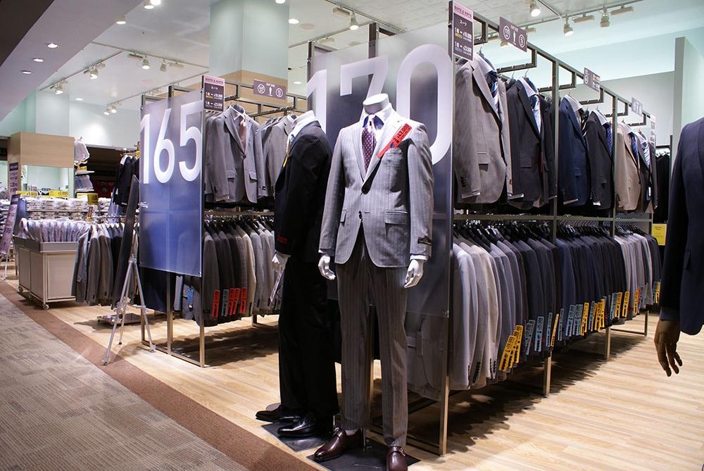 スーツ&スーツ ゆめタウン広島店