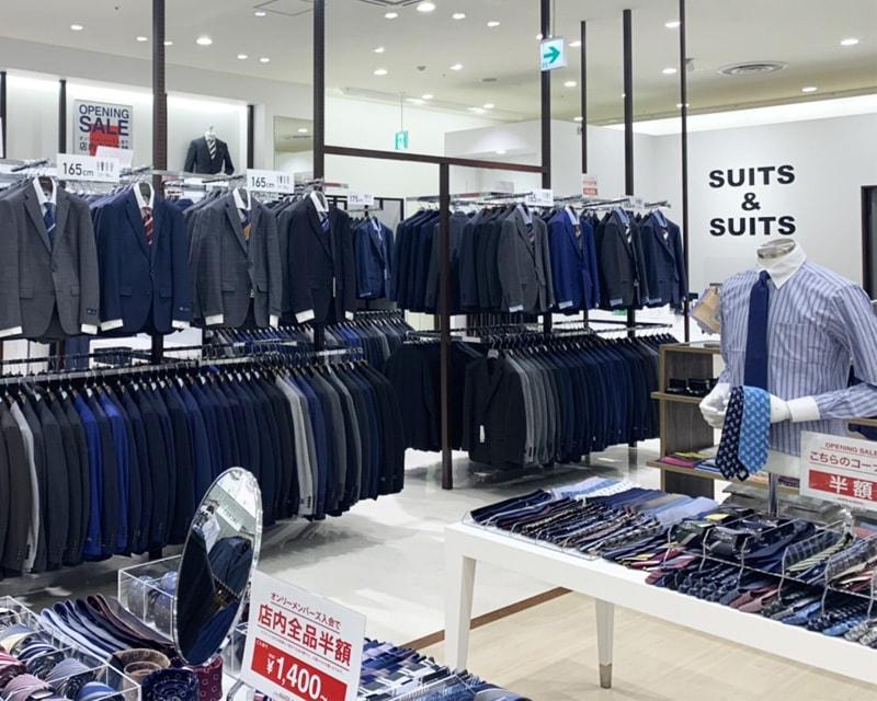 スーツ&スーツ 広島祇園店