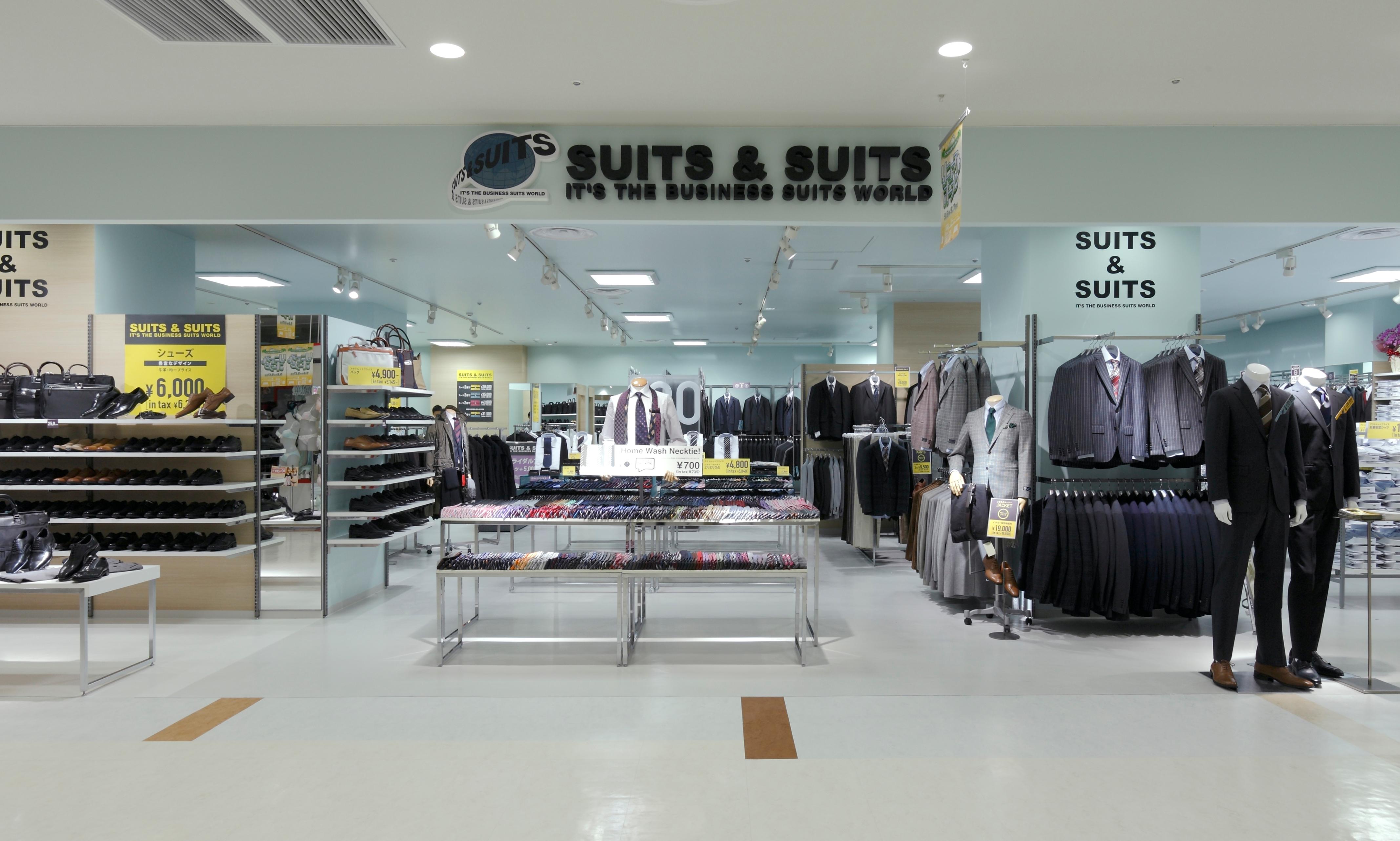 スーツ&スーツ 京都ファミリー店