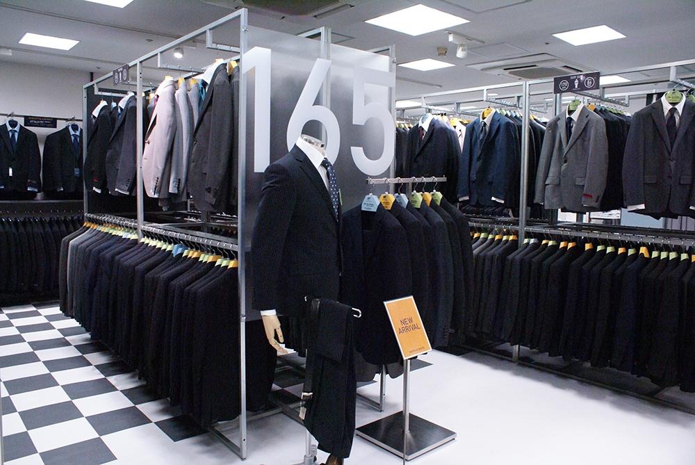 スーツ&スーツ 武蔵浦和店