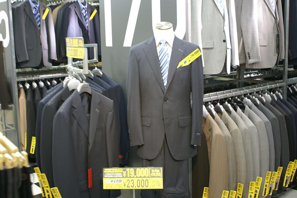 スーツ&スーツ 天満橋店
