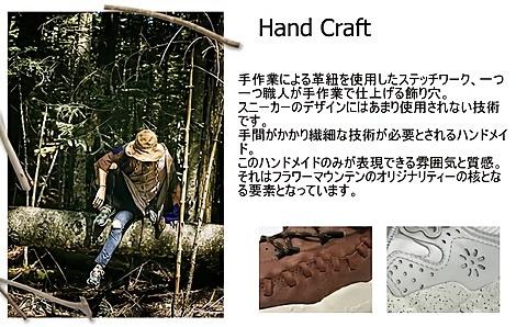 https://gigaplus.makeshop.jp/ONME006367/handcraft.jpg