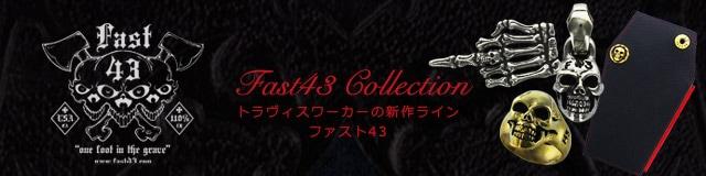 Fast43