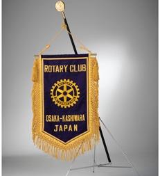 総刺繍入垂れ旗