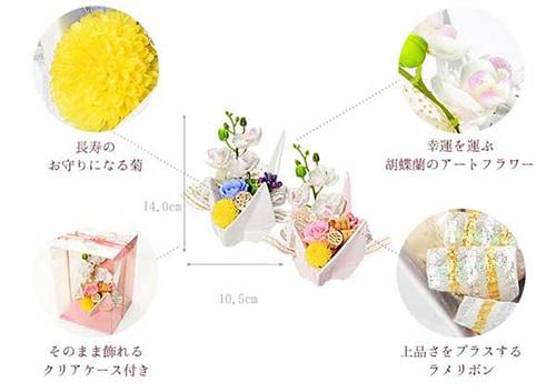 花器アレンジ 折り鶴の画像2