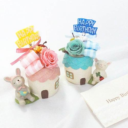 花器アレンジ HappyBirthday バースデー(アニマル花器) うさぎ ピンクの画像1