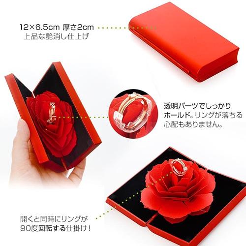 シルバーリング Sweet Roseの画像2